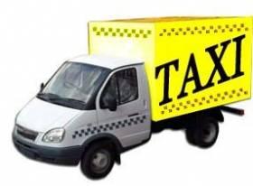 Грузовое такси Ростова-на-Дону