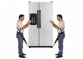 Перевезти холодильник с грузчиками недорого