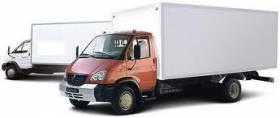 Заказать Газель для перевозки и переезда быстро и недорого.